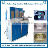JOY 3D Pipe Tube Bending Machine CNC Equipment