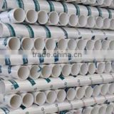 50mm pvc irrigation pipe,injection moulding OEM plastic product , customized processing of plastic parts