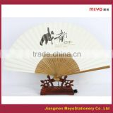 2015 Unique Gift Decorative 100% Hand Made Chinese Bamboo Hand Held Fan