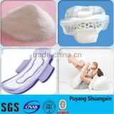 High Absorbency SAP FOR BABY DIAPER/ADULT DIAPER/ SANITARY NAPKINS