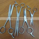 4 PCS BARBER HAIR CUTTING SCISSORS VARIETY PACK ICE TEMPERED STAINLESS STEEL/ Beauty instruments manicure and pedicure