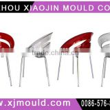 China mould factory Small orders wholesale plastic living room chair moulding Plastic chair mould