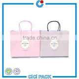 New design accept custom printing paper cosmetic gift bag with logo                                                                                                         Supplier's Choice