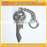 Yukai Practical multi survival tool skull shape for keychain