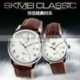 Classic Marvelous Mens Buy Watches Online Quartz with Cheap Price New Model # 9058