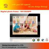 "SH1502DPF 15"" digital wedding p o album picture wall mounted"