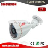 New Products Outdoor 2.0 Megapixel IP Camera CCTV Kamera System