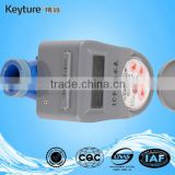 32mm Smart Residential Iron IC Card Prepaid Water Meter