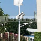 free energy permanent magnet generator price streetlamp system