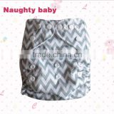 Naughty baby one size fashion baby boy girl pocket cloth diaper Eco-friendly washable baby sleepy cloth diaper baby nappy cover