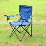 Folding Blue Arm Chair With Pocket