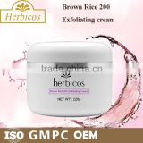 Herbicos Brown Rice Exfoliating Cream/dead skin removal cream