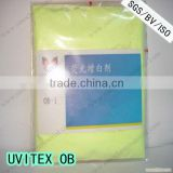 optical brightener agent for cotton