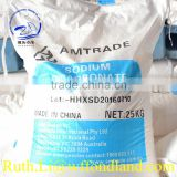 Food grade baking soda Sodium Bicarbonate Type and Used in food Grade Standard food addtive bulk sodium bicarbonate from China