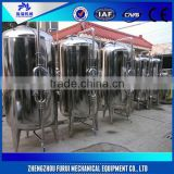 Meet GMP standard beverage mixing machine/stainless steel tank