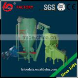 Hot sale feed mixer machine/cattle/fish/chicken/goat farm equipment