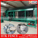 gabion mesh production line / gabion wire netting machine / heavy duty hexagonal wire netting machine