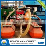Professional Mini Dredger For Gold Panning