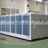 chiller,water chiller, industrial chillers, water cooled chillers, air cooled chillers