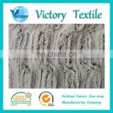 100% Polyester Steam Brush PV Plush Fabric Knitted Fabric for Toys,Blanket,Bathrobe,Home Textile,Shoes