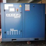 37kw Kaishan permanent-magnetism variable frequency electric BMVF screw air compressor With Air-cooled