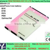 Smart Mobile Phone Battery for lg e510