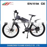 2015 chinese newest designed inner battery electric bike with 500w brushless motor for sale