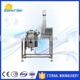 professional high quality essential oil distillation unit