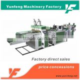 T-shirt bag making machine,polythene bag making machine,biodegradable bag making machine,vest bag making machine