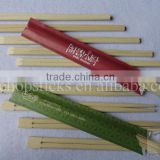 naked bamboo chopstick making machine