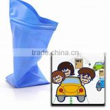 portable urine storage bag baby adult diaper bag car emergency urine mobile toilet outdoor camp emergency toilet                                                                         Quality Choice