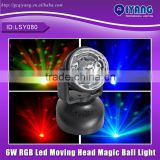 12V Mini RGB Moving Head Beam light LED Magic Ball with Mp3 USB SD Card Music Led Effect Light