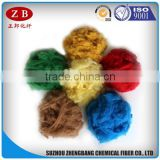 recycled plastic polyester staple fiber / fibre good quality
