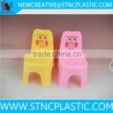 kids cartoon school plastic chairs with backrest                                                                                                         Supplier's Choice