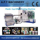 PS Foam/ EPS Plastic Cup Printer Machine