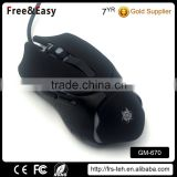 Black rubber coating led backlight gaming mouse for computer                                                                                                         Supplier's Choice