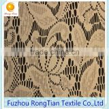 Factory price jacquard floral cord lace fabric for garment