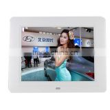 8 inch multifunction Digital Photo Frame download video sex mp4                                                                         Quality Choice