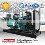 good price 200KW diesel generator with VOLVO engine for power suppler 200kw generator set for hot sale from china supplier