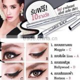 2015 Thailand hot selling Mistine Maxi Black silver tube quick drying Waterproof Eyeliner