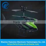 China toys safe model rc helicopter 2 channel infrared remote control drone with overcharge and stuck protection for kid or sale