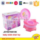 2015 new Baby Toilet Trainer Chair Seat Ladder Children Potty Baby Toys