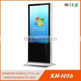 Floor Standing Big Size Screen LCD Front Panel PC Case