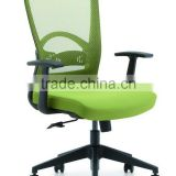 China supplier manufacture First Grade guest office chair