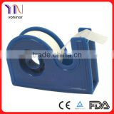 Medical Adhesive Tape manufacturer CE FDA certificated