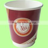8OZ 12OZ 16OZ Double wall paper coffee cup for hot drink
