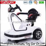 kids electric ride on toy