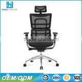 Office chairs with swivel chair / ergonomic computer chair mesh chair / imported lift chair arms adjustable