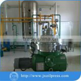 ALIBABA Best Price Commercial essential oil distillation machine with CE approved