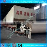 corrugated box machinery import from china 1575mm craft paper making machine